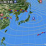 17日 10月並みの気温続く 九州や東海で局地的に雨雲発達