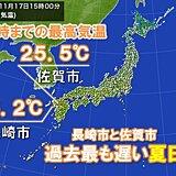 長崎市と佐賀市で25℃以上の夏日 過去最も遅い記録に