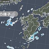 九州で激しい雨 夜~あす明け方は東海付近でも雨雲発達か