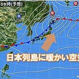 木曜~金曜 曇りや雨でも気温高く 最高気温9月並みも 北海道は荒天か