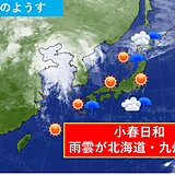 18日 小春日和 北と西で雨の所も