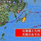 19日 季節外れの陽気 北海道など激しい雨も