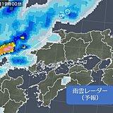 中国地方 今夜は西から雨や雷雨 雨の後はゆっくり冷たい空気に入れ替わる