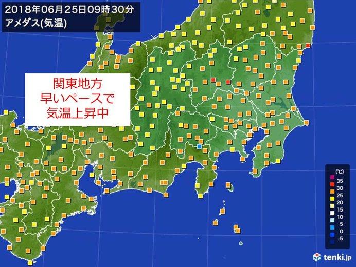 都心10時前に30度 関東に高温注意情報