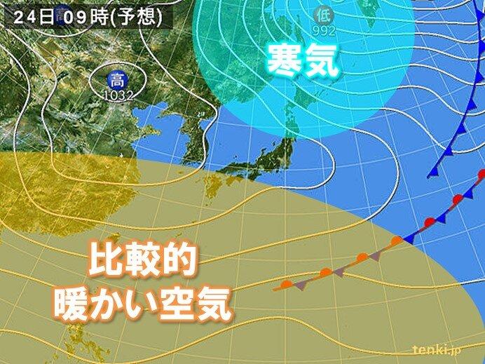 22日~27日 北日本に度々寒気 気温は全国的に平年並みか高い予想