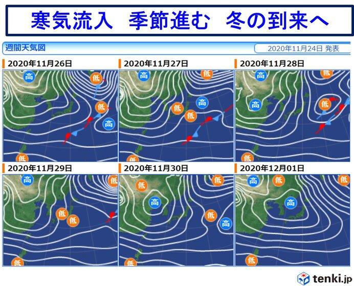 今週末から 西日本まで寒気が南下 一段と寒くなる