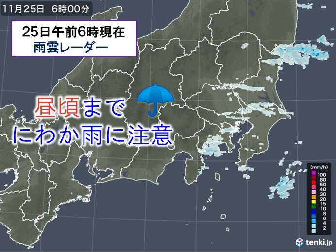 広く晴れるが 関東はにわか雨に注意