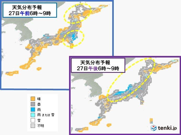 あす 関東は冷たい雨 日本海側も雨や雪