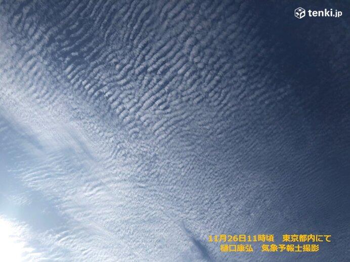 関東で「うろこ雲」 天気下り坂のサイン