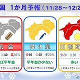 四国地方 12月は冬らしい寒さ 最新の1か月予報