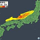 北陸 石川・富山を中心に28日にかけて「ぶり起こし」の大音響か?