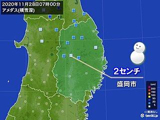 朝にかけて岩手県に雪雲 盛岡市で今シーズン初の積雪