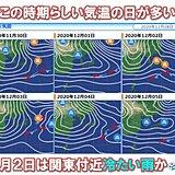 冬型長続きしないが師走らしく 2日は関東付近で冷たい雨が降る可能性あり