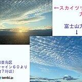 日曜日の関東 昼頃まで雲が多い 空気が冷たく気温は15度以下