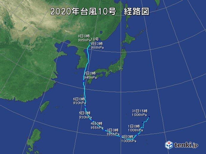 台風10号の接近では南西諸島や九州を中心に被害が発生