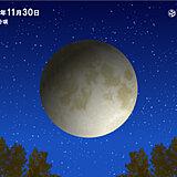 今夜は満月 ビーバームーン さらに「半影月食」の観測も可能に