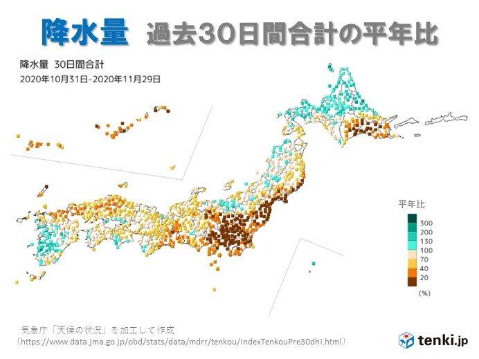 関東や東北太平洋側で極端に少ない降水