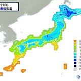 寒い師走のスタート 朝は3割以上で0度未満 北海道で真冬日も