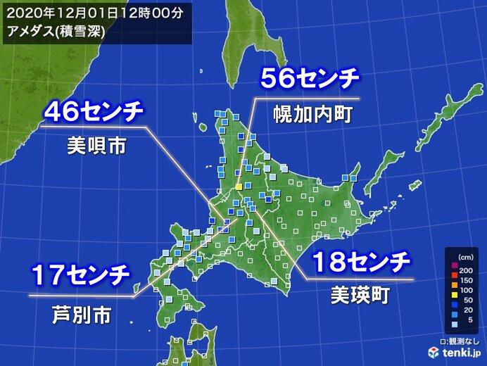 北海道 日本海側を中心に雪雲 積雪増