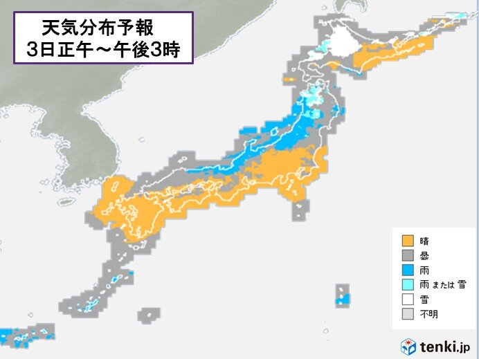 あす 日本海側 雨や雪