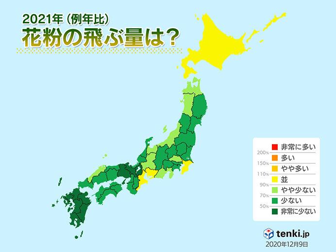 2021年シーズンの花粉飛散傾向(スギ+ヒノキ)