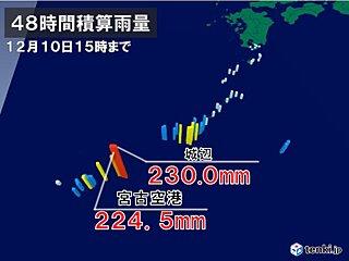 沖縄 48時間で200ミリを超える雨 平年ひと月の2倍超の雨量