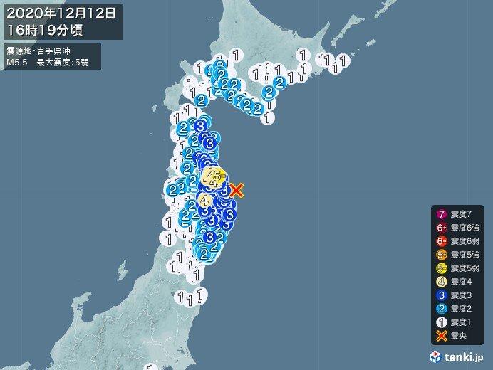 青森県で震度5弱の地震 津波の心配なし