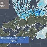 中国地方 あす15日朝は山陰や山陽北部で積雪、今週は厳しい寒さ続く