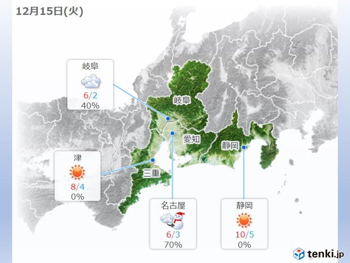 東海地方 15日の予想気温