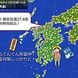 九州 ことし初 熱帯夜続出!