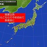 大阪、練馬など 今年初の熱帯夜が続出