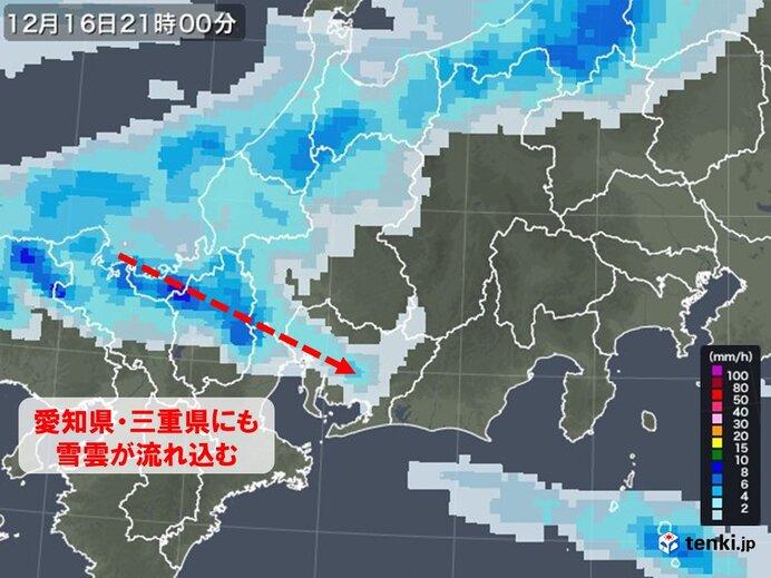 雪のピークは16日夜から17日朝にかけて
