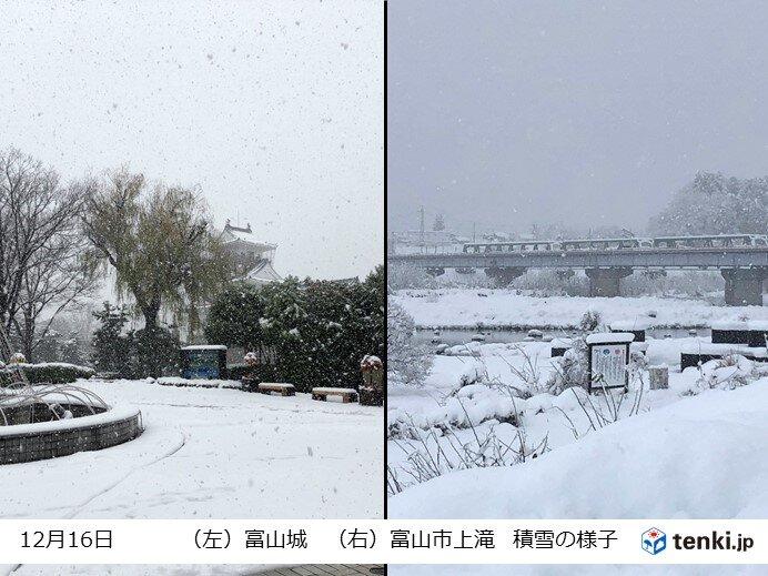 積雪 予報 新潟