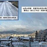 関西 17日朝 京阪神でも積雪