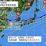 九州北部 梅雨末期の大雨に注意