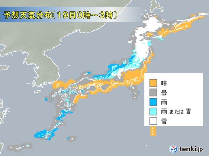 18日夜から日本海側 再び雪
