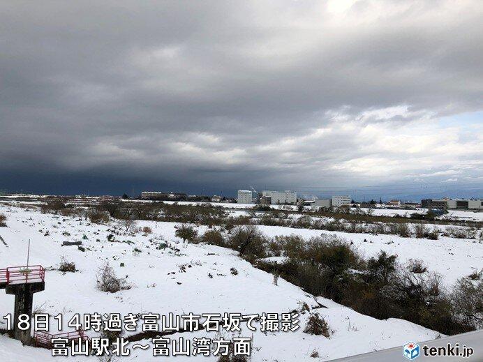 日本海側の雨や雪は小康状態 次の雨雲・雪雲が接近中