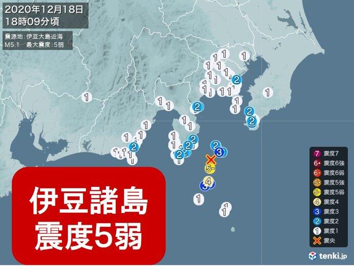 伊豆諸島北部で震度5弱の地震 津波の心配なし