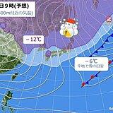大阪 12月に雪が積もれば15年ぶり