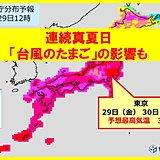 東京39年ぶりの暑さへ まさか梅雨明け?