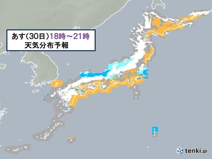 太平洋側はチャンスあり 日本海側で雪強まる