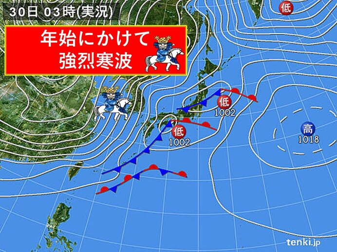 30日 年末年始寒波 日本海側中心に大雪に警戒を