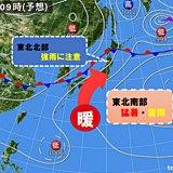 梅雨空と蒸し暑さ続く 東北
