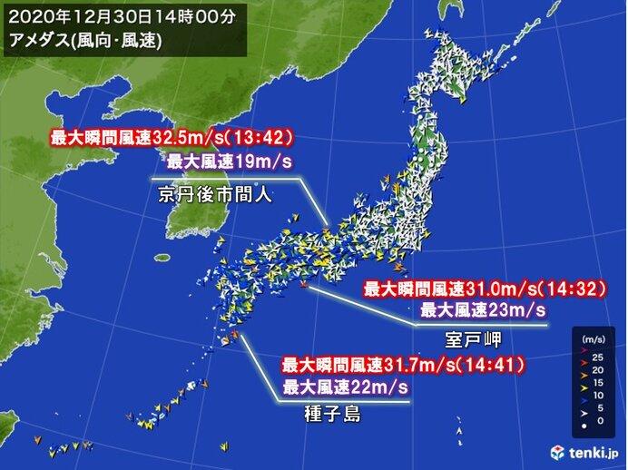 最大瞬間風速30メートル超え 元日にかけて暴風と高波に警戒