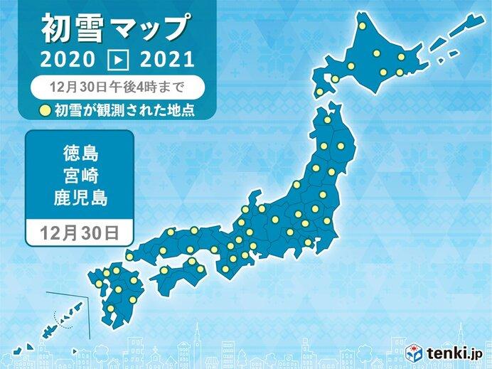鹿児島、宮崎、徳島で初雪 太平洋側にも雪雲