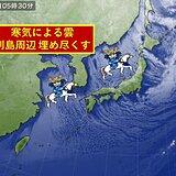 31日 寒波列島 記録的降雪量も