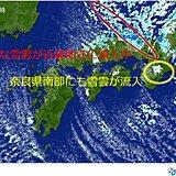 関西 昨晩から北部や山地を中心に大雪 年明けにかけての雪の見通しは?