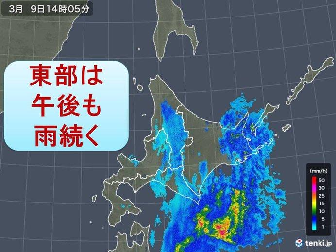 北海道付近 引き続き融雪に注意