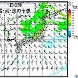 元日~3日 日本海側の雪続く 積雪一気に増えることも 広く真冬の寒さ