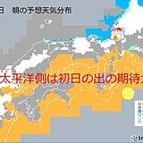 関西 初日の出の期待大は太平洋側の平野部 日本海側は雪の年明けへ